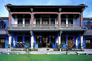 General View - Cheong Fatt Tze Mansion - Georgetown, MALAYSIA