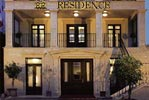 Hotel Residence Arc de Triomphe - Photo 1
