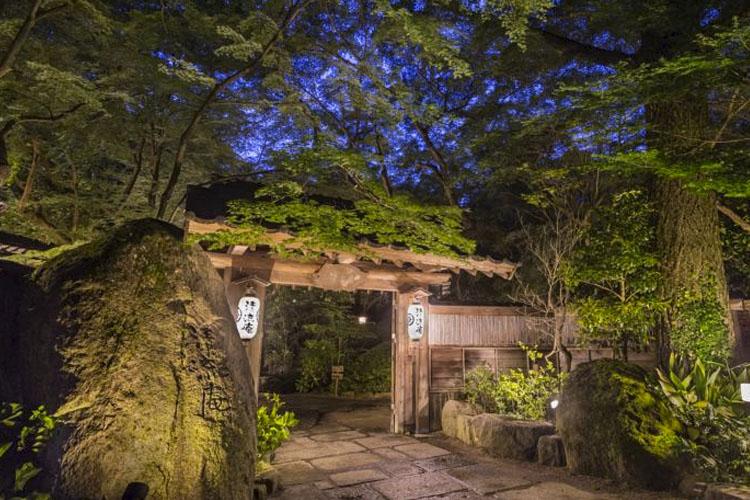 Entrance - Akizuki Spa Ryokan Seiryuan - Akizuki