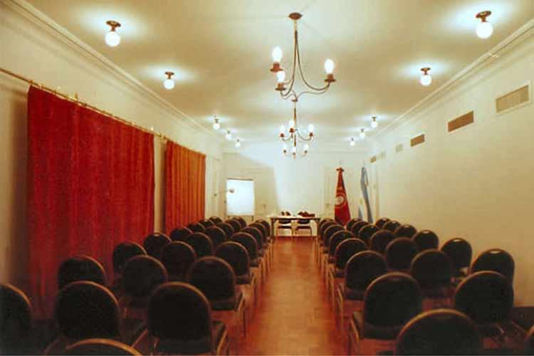 Meeting Room - Solar de la Plaza - Salta