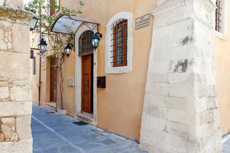 Entrance La Strada - AVLI Lounge Apartments - Rethymno