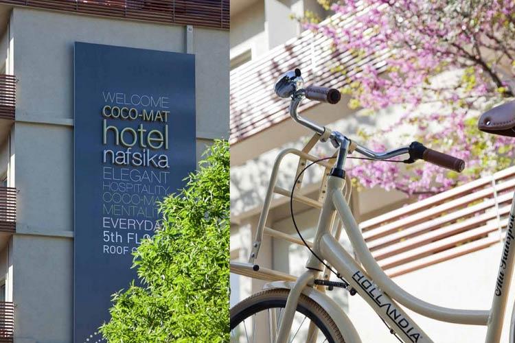 Entrance - Coco-Mat Hotel Nafsika - Kifisia