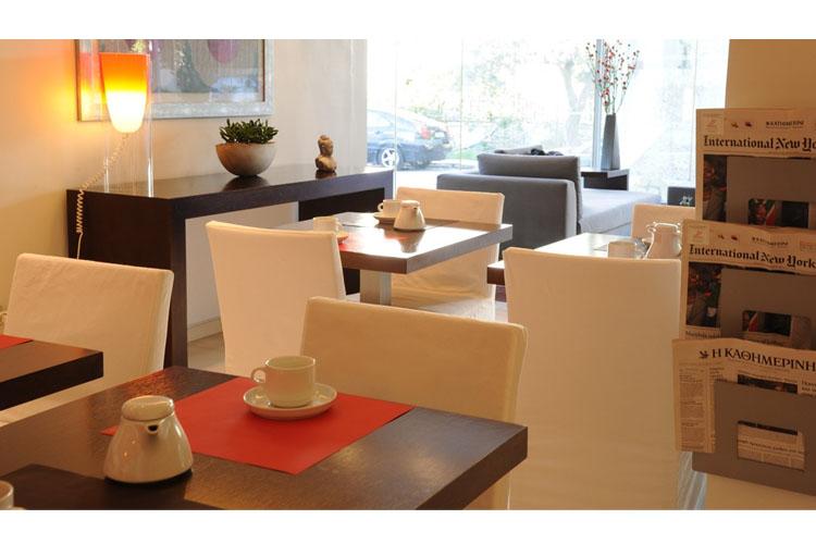 Brasil Cafe&Restaurant - Brasil Suites - Athens