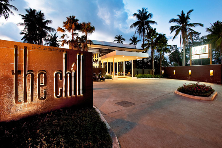 Entrance - The Chill Resort & Spa - Koh Chang