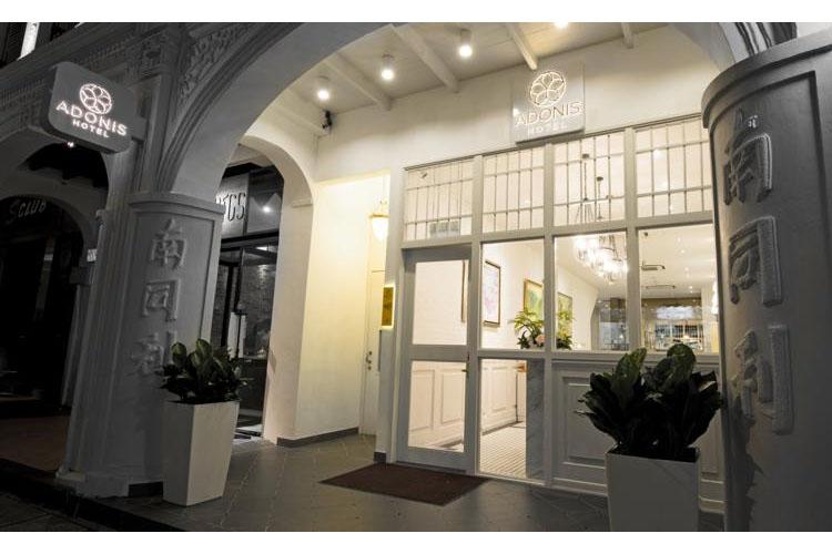 Entrance - Hotel Adonis - SINGAPORE