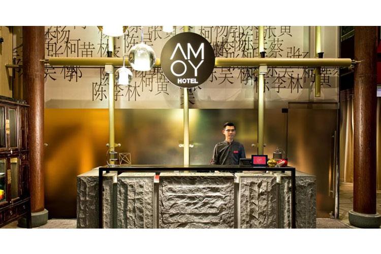 Reception - Amoy by Far East Hospitality - SINGAPORE